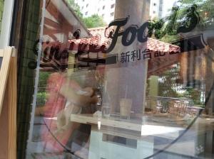 Sin Lee Foods
