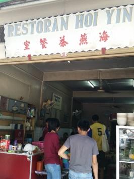 Restoran Hoi Yin