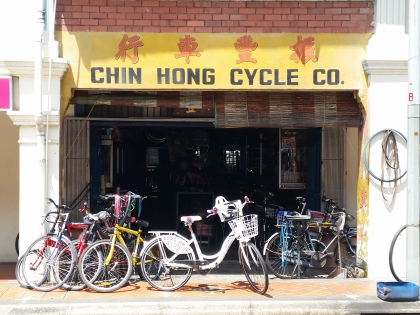 Bought my bike from this shop at Joo Chiat