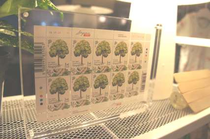 Lovely set of stamps featuring the Sea Apple tree